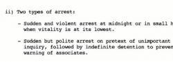 Δύο είδη συλλήψεων